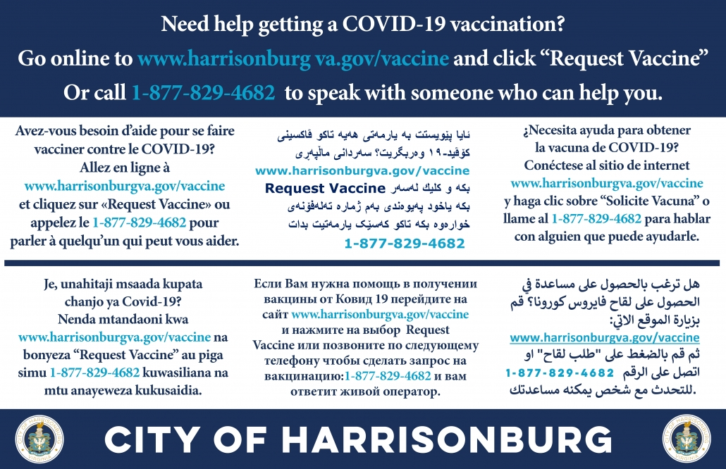 Need help getting a COVID Vaccine? Go online to www.harrisonburgva.gov/vaccine and click request vaccine